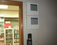 店舗が強盗に狙われている|防犯カメラの日本防犯設備