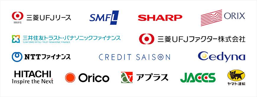 国内大手金融機関との提携で得られるメリットをお客様へ還元致します。