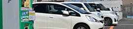 駐車場・パーキングの防犯カメラ・監視カメラ・セキュリティシステム導入事例・料金事例を見る。