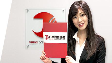 日本防犯設備の防犯カメラ・監視カメラ・セキュリティシステム導入の料金プラン。