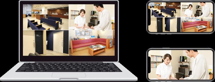 パソコン・スマートフォンで見る日中の医療施設の遠隔監視イメージ