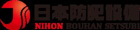 株式会社日本防犯設備