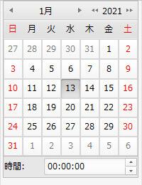 カレンダーから再生希望日を選べます。