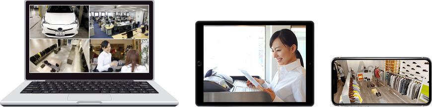 パソコン・スマホ・タブレットで遠隔監視ができます。