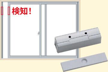 アルミサッシや各種ドアにマッチする長寿命・高性能な磁気近接型スイッチ。