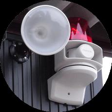 異常を検知した際に発報する警報音は音量の調整や種類の選択はもちろん、メッセージによる威嚇を行うことも可能です。