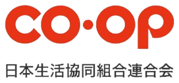 日本生活協同組合(coop)