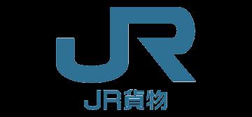 日本オイルターミナル株式会社/JR貨物グループ