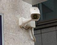 事務所の強盗事件|防犯カメラの日本防犯設備