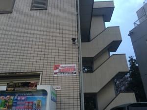 【神奈川県・厚木市】ゴルフ練習場での窃盗事件[防犯カメラ]