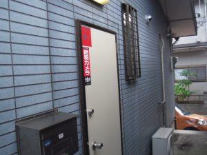 【埼玉県・志木市】飲食店など59カ所に侵入窃盗