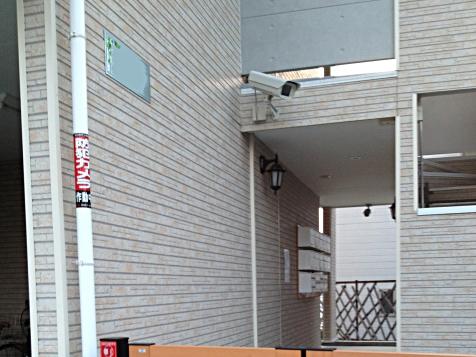 【茨城県】141件の窃盗容疑で逮捕された男