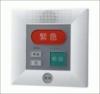 【介護福祉施設】徘徊防止センサーシステムで使用している防犯機器(3)