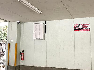 株式会社日本防犯設備 【アパート】高画質屋外用遠隔監視システム