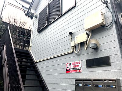 株式会社日本防犯設備 【アパート】屋外赤外線フルHD監視システム