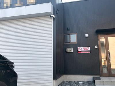 【事務所・自宅】屋外赤外線防犯カメラシステム