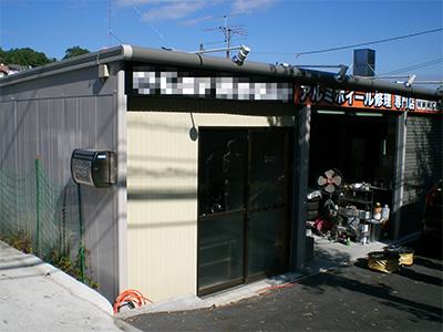 株式会社日本防犯設備 【整備工場】セキュリティシステム