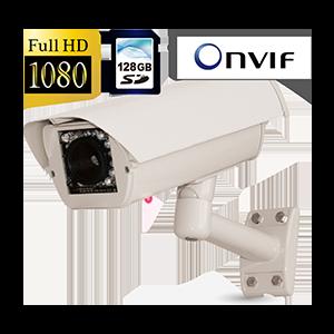 SDカード録画式200万画素街頭防犯カメラ【JSD-1000SD】