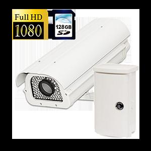 SDカード録画BOX付き200万画素街頭防犯カメラシステム【JSD-1080SD】