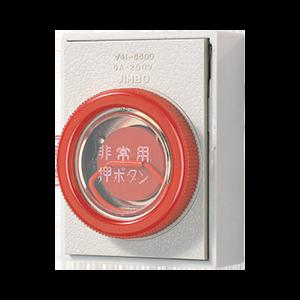 非常押ボタン【NS3000】