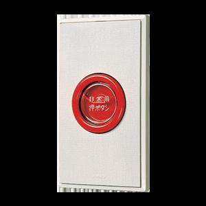 非常押ボタン【NS3001】
