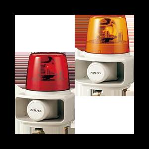 パトライトホーンスピーカ一体型音声合成回転灯