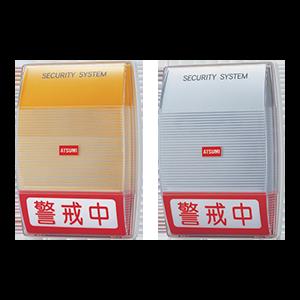 シグナルプロテクタ【SP10】