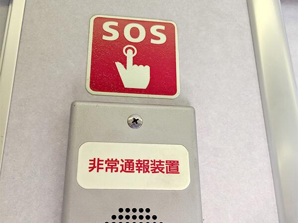 【埼玉県・東松山市】動物病院に強盗
