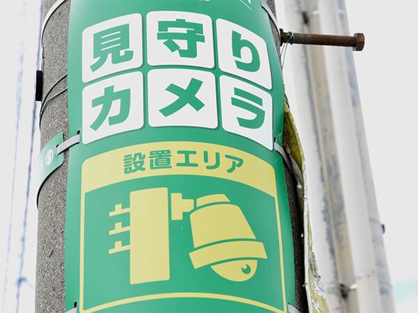 【愛知県】地域の安全を守るため、愛知県警が防犯診断を実施