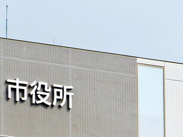 【埼玉県】犯行件数50件、逮捕されたのは市の職員