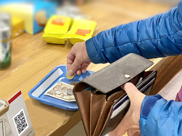 【東京都】旧一万円の偽札使用相次いで判明