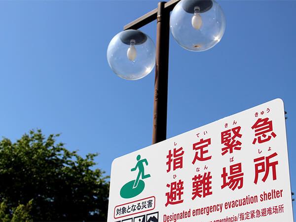 【静岡県】被災地の防犯対策に防犯カメラ設置