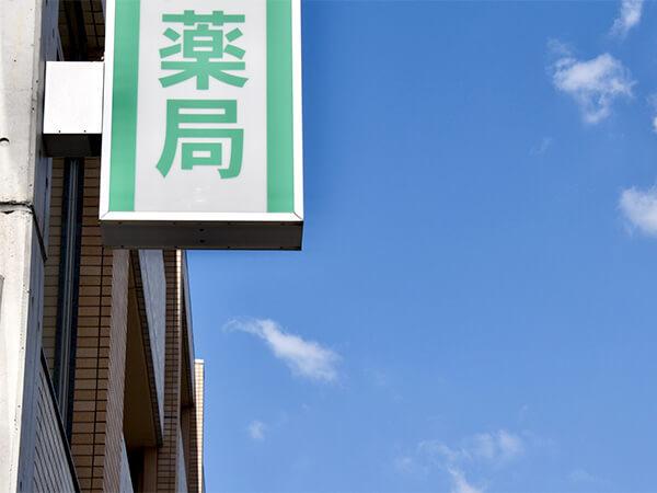 【東京都】薬剤師の元従業員が抗がん剤を盗み転売