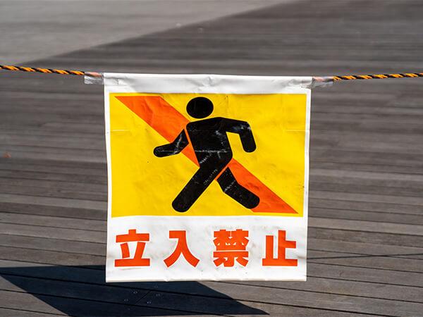 【静岡県】パラリンピック会場で外国人メディアが窃盗未遂