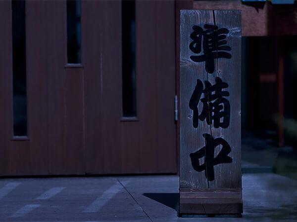 【静岡県】7年間で306件の飲食店窃盗犯逮捕
