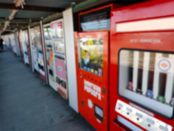 【神奈川県】レトロ自販機が破壊される迷惑行為が発生